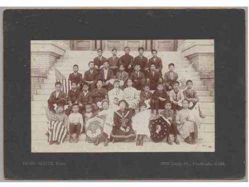 Lincoln School in Oakland, 1910, courtesy of Hello Oakland